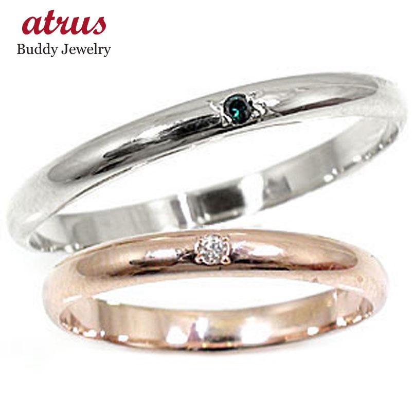 【送料無料】指輪 ペア ペアリング 一粒 ダイヤモンド ブルーダイヤモンド 結婚指輪 マリッジリング ホワイトゴールドk18 ピンクゴールドk18 ダイヤ 18金 ストレート 2.3 贈り物 誕生日プレゼント ギフト ファッション パートナー