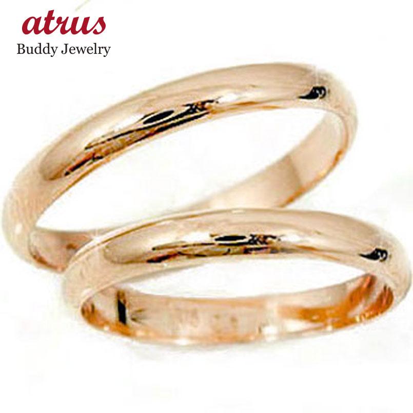【送料無料】指輪 ペア 甲丸 ペアリング 人気 ピンクゴールドk18 結婚指輪 マリッジリング 18金 ストレート カップル 2.3 贈り物 誕生日プレゼント ギフト ファッション パートナー