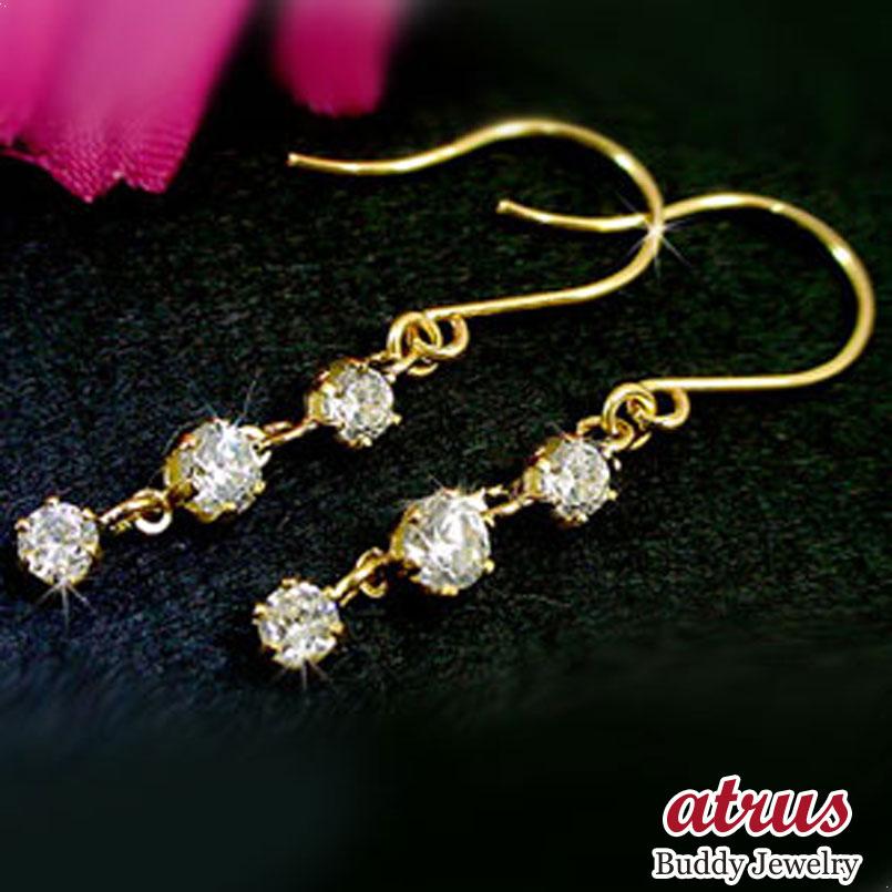 【送料無料】ダイヤモンド ピアス トリロジー 0.4ct イエローゴールドk18 スリーストーン 天然石 ダイヤ 18金 ファッションピアス 贈り物 誕生日プレゼント ギフト ファッション