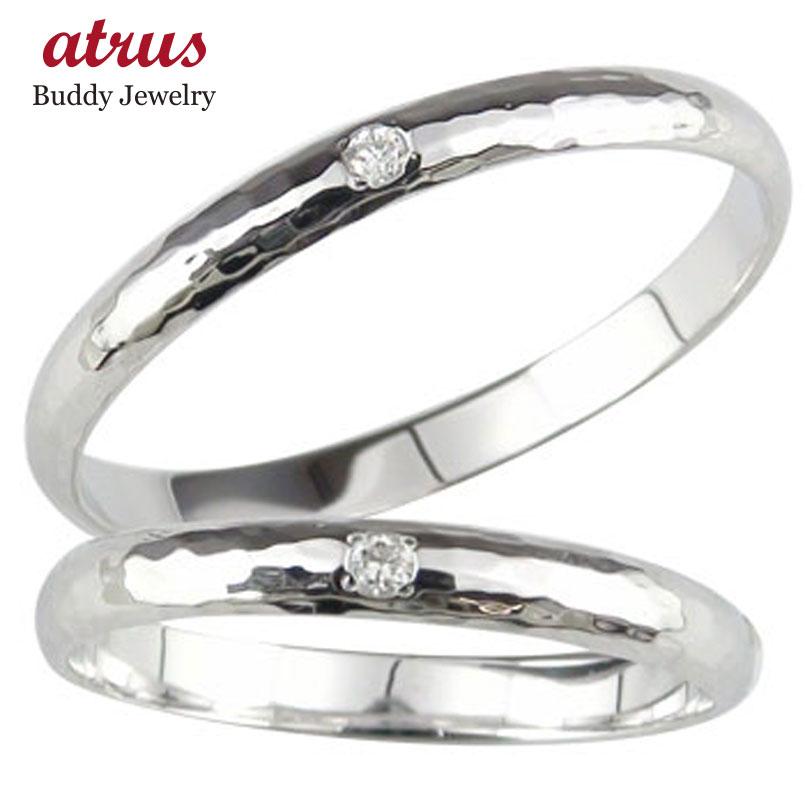 【送料無料】指輪 ペア ペアリング 人気 一粒 ダイヤモンド ホワイトゴールドk18 結婚指輪 マリッジリング 甲丸 ダイヤ 18金 ストレート カップル 2.3 贈り物 誕生日プレゼント ギフト ファッション パートナー