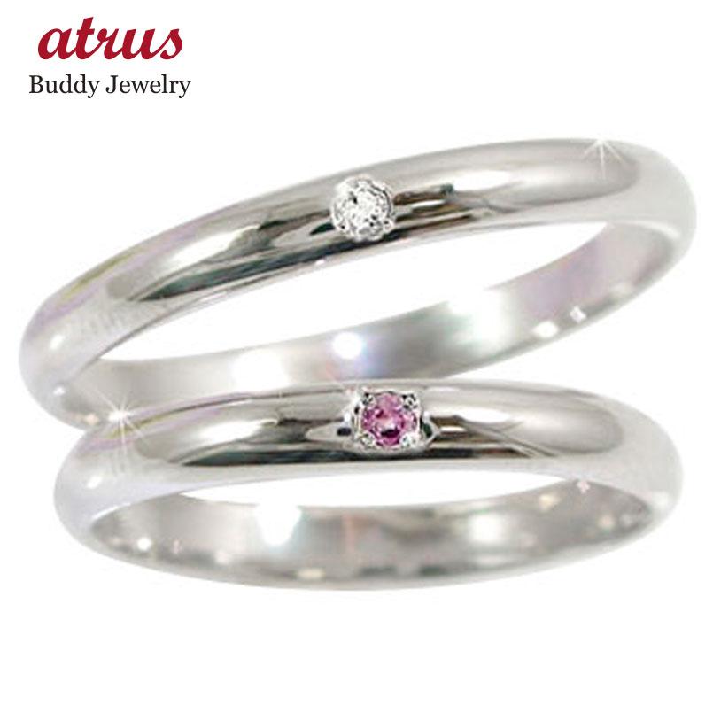 【送料無料】指輪 ペア 結婚指輪 マリッジリング ペアリング 人気 甲丸 ピンクサファイア ダイヤモンド ホワイトゴールドk18 ダイヤ 18金 ストレート カップル 2.3 贈り物 誕生日プレゼント ギフト ファッション パートナー