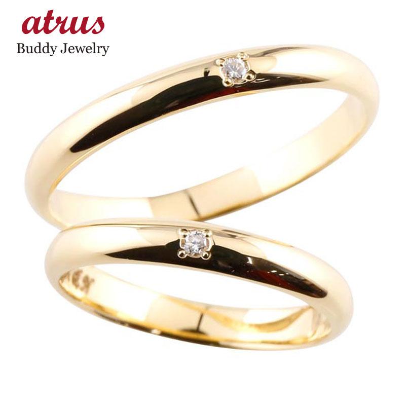 【送料無料】指輪 ペア ペアリング 人気 結婚指輪 一粒ダイヤモンド イエローゴールドk18 甲丸 マリッジリング ダイヤ 18金 ストレート カップル 2.3 贈り物 誕生日プレゼント ギフト ファッション