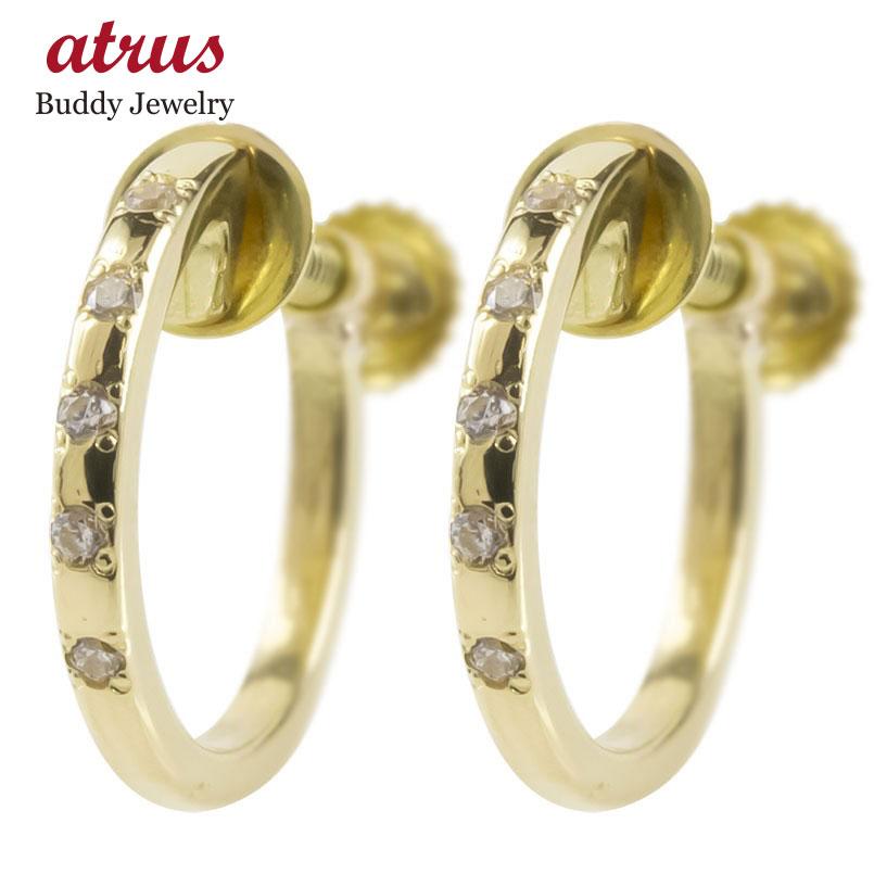 18金 イヤリング フープ ダイヤモンド レディース ゴールド 18k リング シンプル G型 ねじ式 ノンホールピアス ダイヤ あすつく 送料無料 母の日