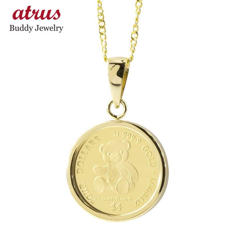 24金 ネックレス コイン 純金 テディベア クマ 2020年 純金貨 エリザベス女王 イギリス イエローゴールドk18 1/30オンス リバーシブル ケース付 あすつく