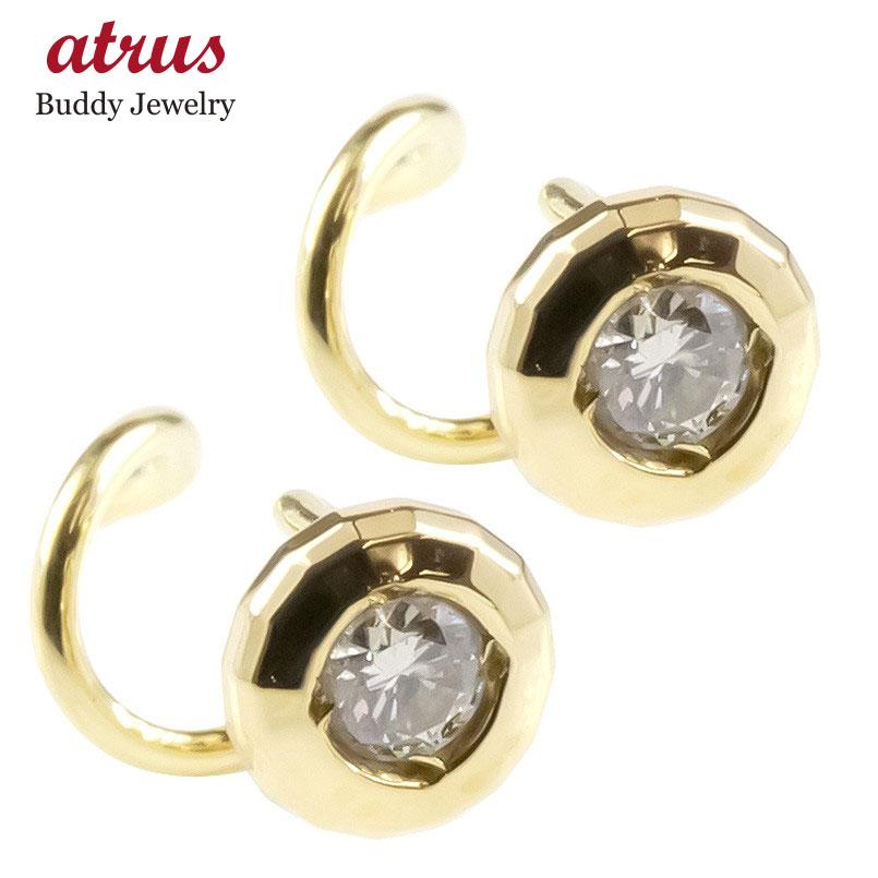 18金 ピアス ダイヤモンド キャッチのいらないピアス ダイヤ 一粒 ゴールド 18K イエローゴールドk18 レディース キャッチナッシャー 女性 シンプル 送料無料
