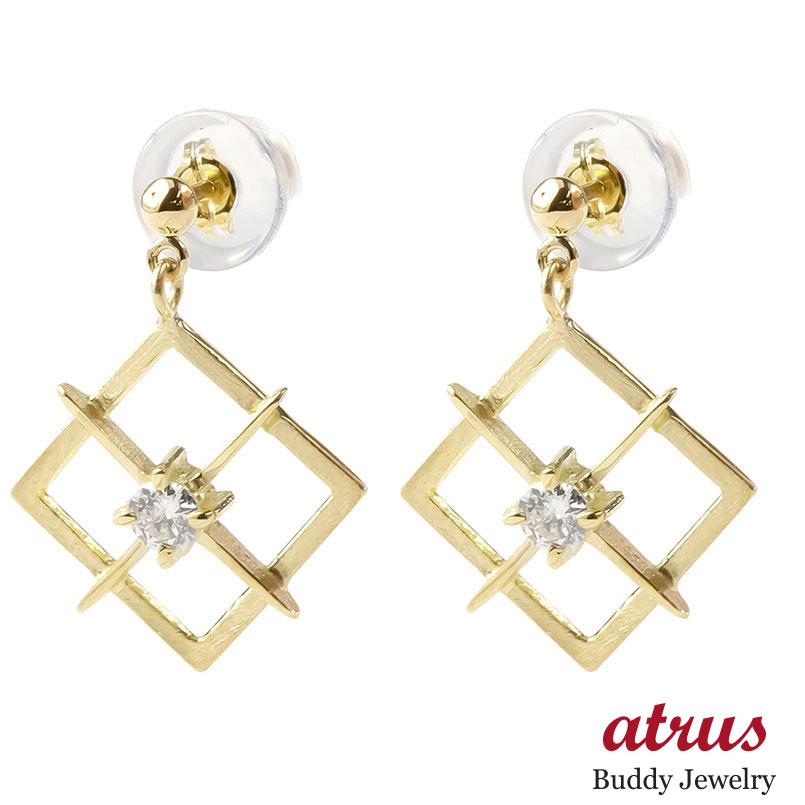 18金 ピアス レディース ゆれる ダイヤモンド 一粒 スタッドピアス ゴールド 18K イエローゴールドk18 シンプル 女性 透かし つや消し 華奢 ダイヤ 送料無料