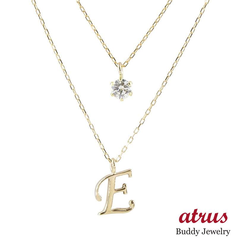 ゴールド ネックレス 2連 レディース 選べるイニシャル ダイヤモンド ペンダント グリームカットチェーン 人気 イエローゴールドk10 女性 送料無料