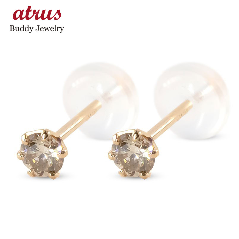【あす楽】18金 ピアス ダイヤモンド レディース スタッドピアス ゴールド 18K ピンクゴールドk18 宝石 ダイヤ 一粒 女性 シンプル 送料無料