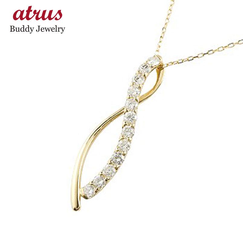 ダイヤモンド ネックレス トップ ペンダント ダイヤ 0.30ct イエローゴールドk18 18金 チャーム チェーン 人気 送料無料
