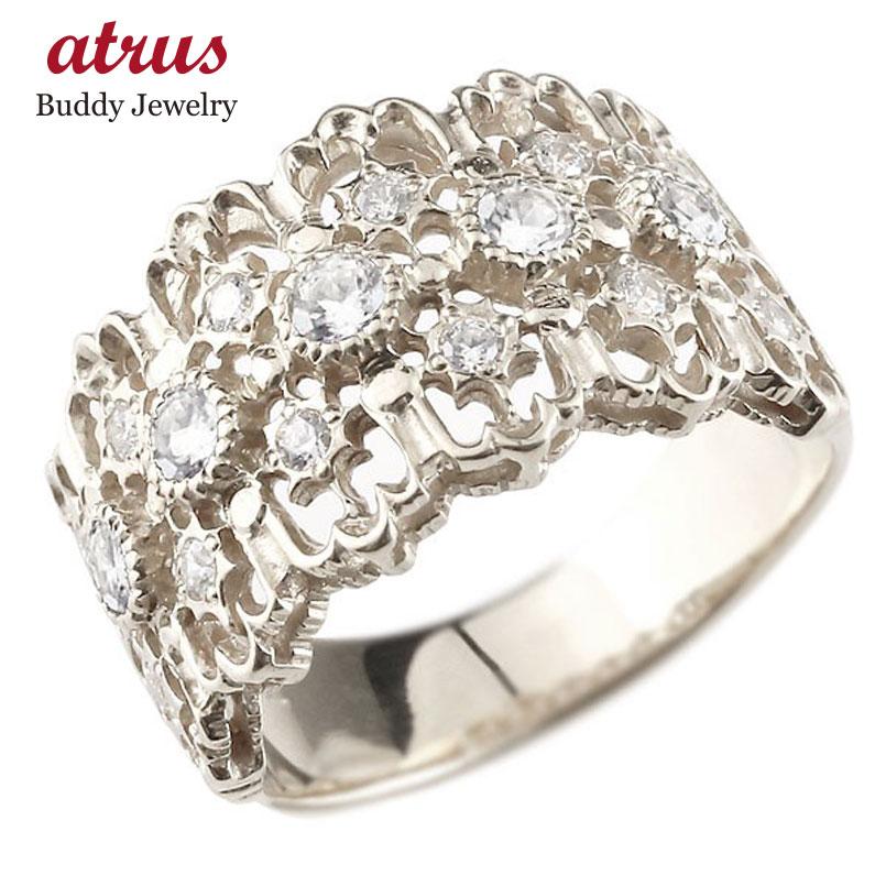 婚約指輪 エンゲージリング ホワイトゴールドk18 ダイヤモンド リング 指輪 幅広指輪 シンプル 18金 レディース 送料無料