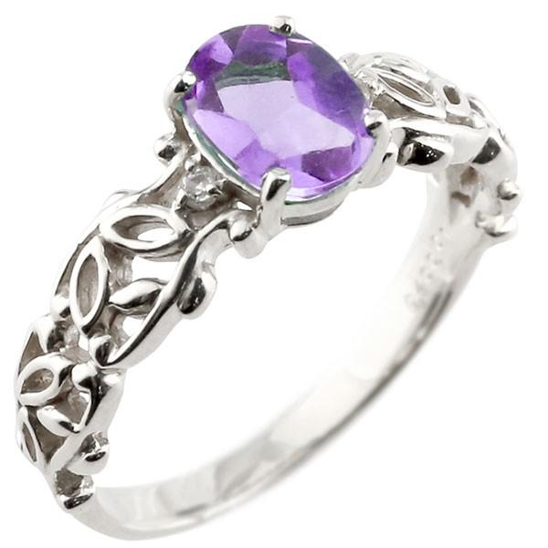 一粒 アメジスト ホワイトゴールドk18 大粒 指輪 ダイヤモンド 2月誕生石 18金 ストレート 宝石 送料無料