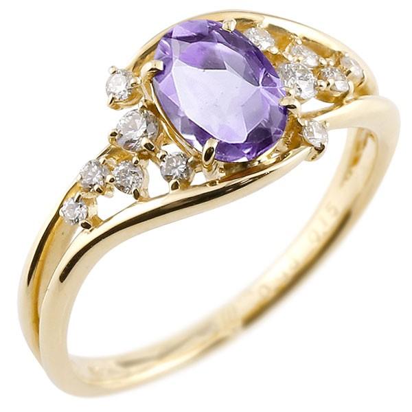 エンゲージリング 婚約指輪 一粒 アメジスト イエローゴールドk18 大粒 指輪 ダイヤモンド 2月誕生石 18金 宝石 送料無料
