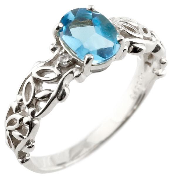 プラチナ 一粒 ブルートパーズ 大粒 指輪 ダイヤモンド 11月誕生石 ストレート 宝石 送料無料