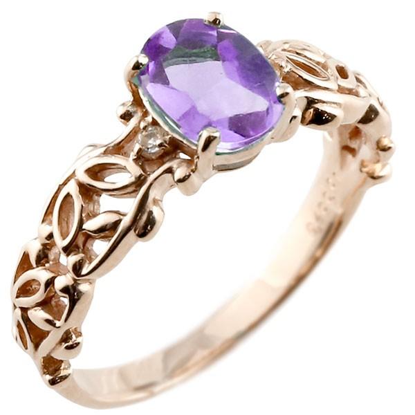エンゲージリング 婚約指輪 一粒 アメジスト ピンクゴールドk18 大粒 指輪 ダイヤモンド 2月誕生石 18金 ストレート 宝石 送料無料