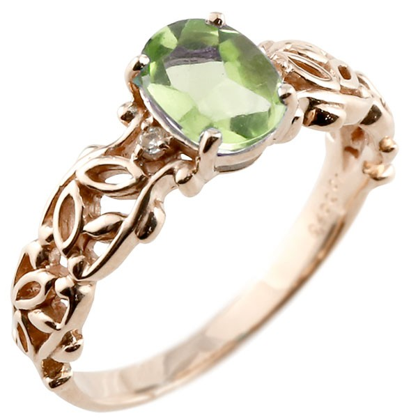 一粒 ペリドット ピンクゴールドk10 大粒 指輪 ダイヤモンド 8月誕生石 10金 ストレート 宝石 送料無料