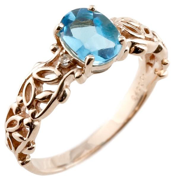エンゲージリング 婚約指輪 一粒 ブルートパーズ ピンクゴールドk18 大粒 指輪 ダイヤモンド 11月誕生石 18金 ストレート 宝石 送料無料
