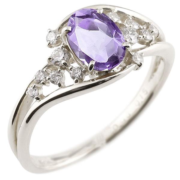 エンゲージリング 婚約指輪 一粒 アメジスト ホワイトゴールドk10 大粒 指輪 ダイヤモンド 2月誕生石 10金 宝石 送料無料