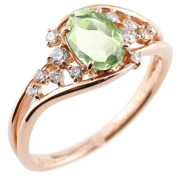一粒 ペリドット ピンクゴールドk18 大粒 指輪 ダイヤモンド 8月誕生石 18金 宝石 送料無料