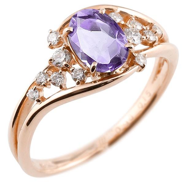 エンゲージリング 婚約指輪 一粒 アメジスト ピンクゴールドk10 大粒 指輪 ダイヤモンド 2月誕生石 10金 宝石 送料無料
