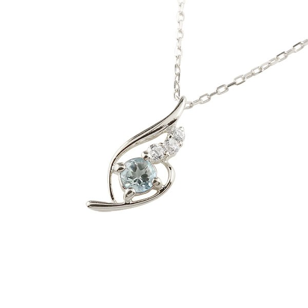 プラチナ ネックレス トップ レディース アクアマリン ダイヤモンド シンプル ペンダント チェーン 人気 3月誕生石 pt900 女性 プレゼント 宝石 送料無料