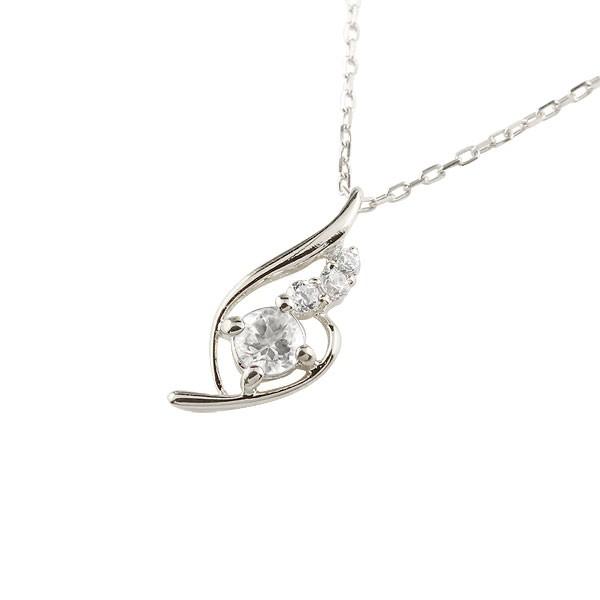 ダイヤモンド ネックレス トップ ダイヤ ペンダント ホワイトゴールドk10 チェーン 人気 10金 送料無料