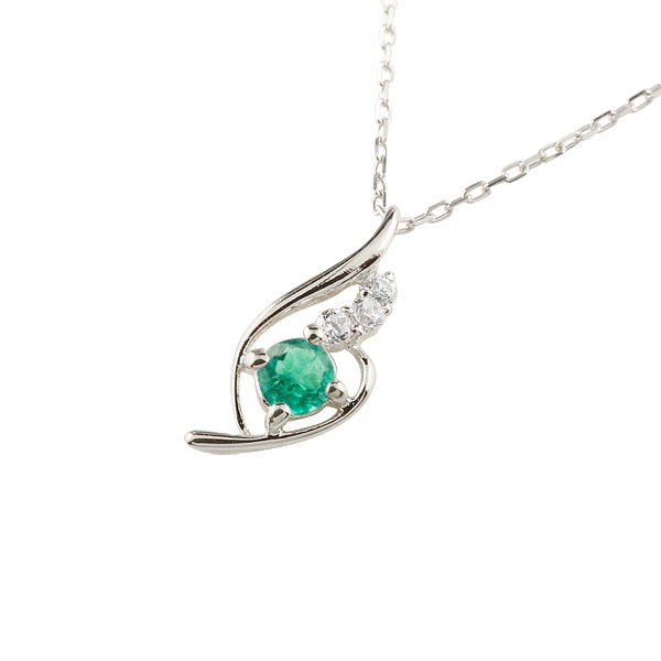 エメラルド ネックレス トップ ダイヤモンド ペンダント ホワイトゴールドk18 チェーン 人気 5月誕生石 18金 宝石 送料無料