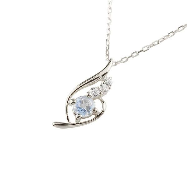 プラチナネックレス トップ ブルームーンストーン ダイヤモンド ペンダント チェーン 人気 6月誕生石 pt900 宝石 送料無料