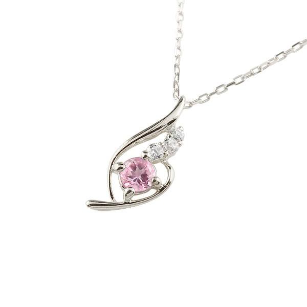 ピンクサファイア プラチナネックレス トップ ダイヤモンド ペンダント チェーン 人気 9月誕生石 pt900 宝石 送料無料