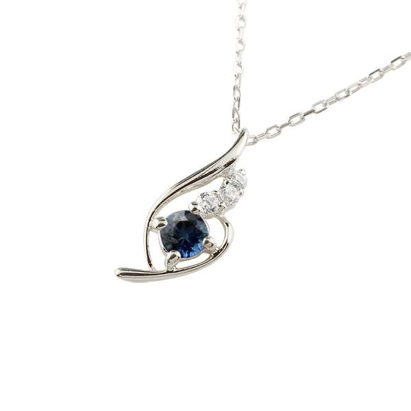 サファイア プラチナネックレス トップ ダイヤモンド ペンダント チェーン 人気 9月誕生石 pt900 宝石 送料無料