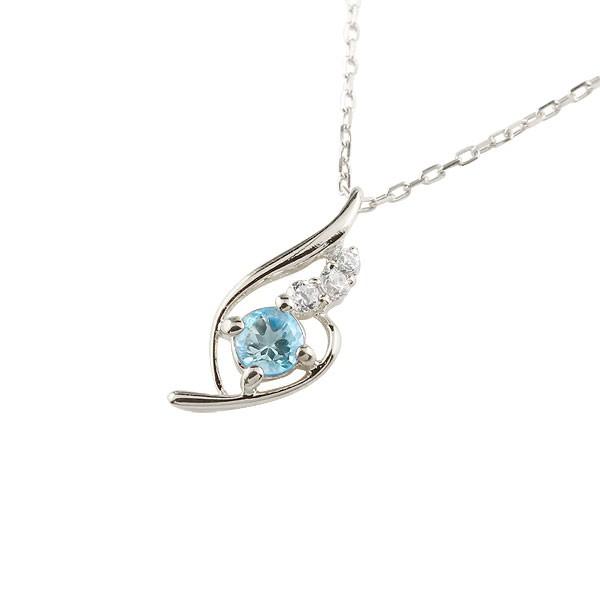 ブルートパーズ プラチナネックレス トップ ダイヤモンド ペンダント チェーン 人気 11月誕生石 pt900 宝石 送料無料