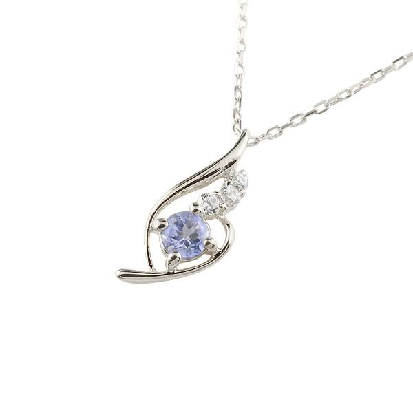 タンザナイト プラチナネックレス トップ ダイヤモンド ペンダント チェーン 人気 12月誕生石 pt900 宝石 送料無料