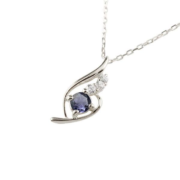 アイオライト プラチナネックレス トップ ダイヤモンド ペンダント チェーン 人気 pt900 宝石 送料無料