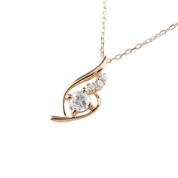 ダイヤモンド ネックレス トップ ダイヤ ペンダント ピンクゴールドk18 チェーン 人気 18金 送料無料
