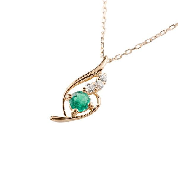 エメラルド ネックレス ダイヤモンド ペンダント ピンクゴールドk18 チェーン 人気 5月誕生石 18金 宝石 送料無料