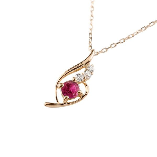 ルビー ネックレス ダイヤモンド ペンダント ピンクゴールドk10 チェーン 人気 7月誕生石 10金 宝石 送料無料