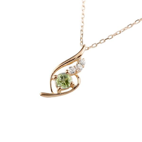 ペリドット ネックレス ダイヤモンド ペンダント ピンクゴールドk10 チェーン 人気 8月誕生石 10金 宝石 送料無料 母の日