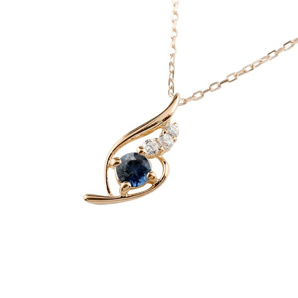 サファイア ネックレス ダイヤモンド ペンダント ピンクゴールドk10 チェーン 人気 9月誕生石 10金 宝石 送料無料