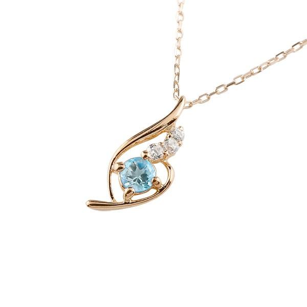 ブルートパーズ ネックレス ダイヤモンド ペンダント ピンクゴールドk18 チェーン 人気 11月誕生石 18金 宝石 送料無料