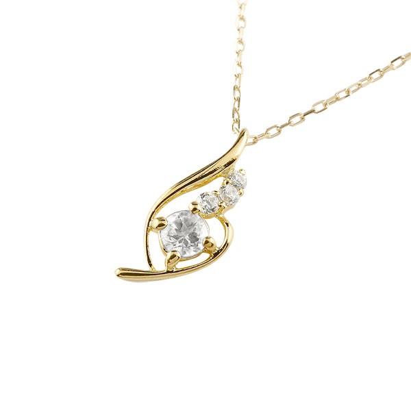 ダイヤモンド ネックレス ダイヤ ペンダント イエローゴールドk10 チェーン 人気 10金 送料無料