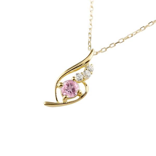 ピンクサファイア ネックレス ダイヤモンド ペンダント イエローゴールドk10 チェーン 人気 9月誕生石 10金 宝石 送料無料