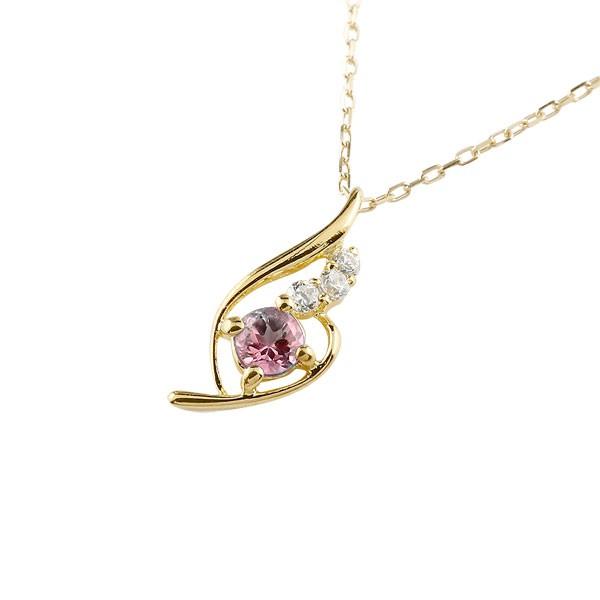 ピンクトルマリン ネックレス トップ ダイヤモンド ペンダント イエローゴールドk10 チェーン 人気 10月誕生石 10金 宝石 送料無料