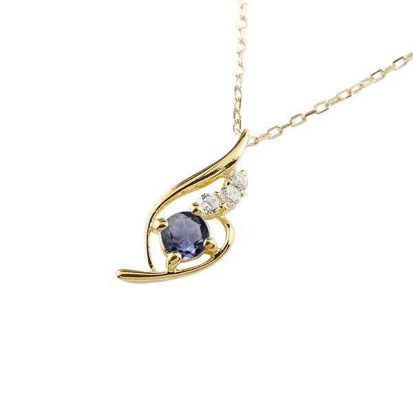 アイオライト ネックレス ダイヤモンド ペンダント イエローゴールドk10 チェーン 人気 10金 宝石 送料無料