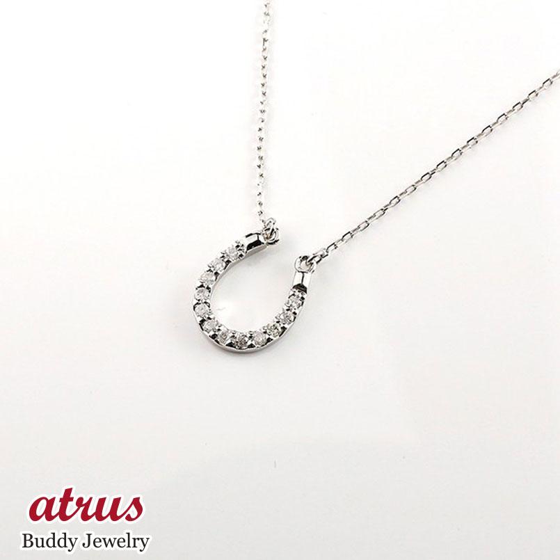 ダイヤモンド ネックレス トップ ダイヤ ペンダント 馬蹄 蹄鉄 バテイ ホワイトゴールドk18 チェーン 人気 18金 送料無料