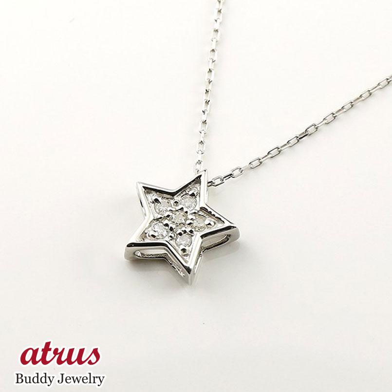 ダイヤモンド ネックレス トップ ダイヤ ペンダント 星 スター ホワイトゴールドk18 チェーン 人気 18金 送料無料