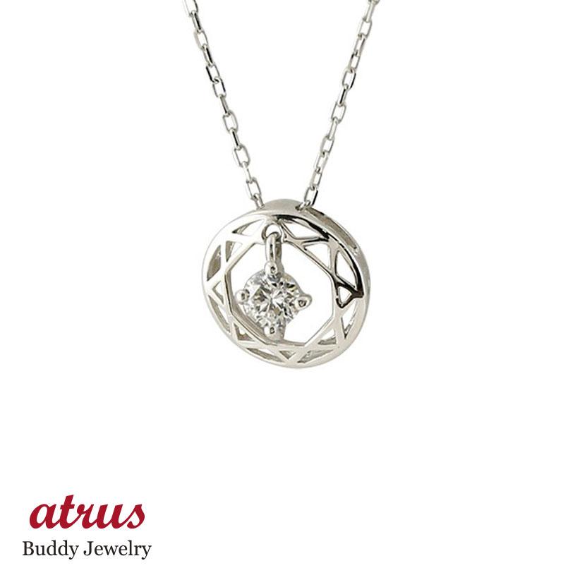 ピアス ゆれる ダイヤモンド ネックレス トップ 揺れる ダイヤ ペンダント 透かしデザイン ホワイトゴールドk10 チェーン 人気 10金 送料無料