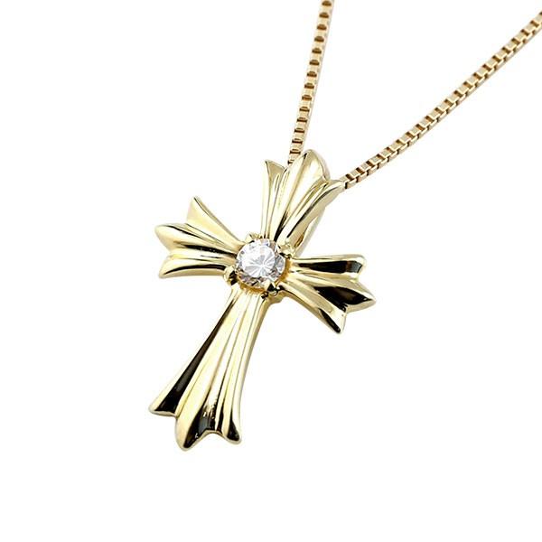 メンズ ネックレス トップ 十字架 クロス ダイヤモンド ペンダントイエローゴールドK18 ダイヤ 18金 チェーン 人気