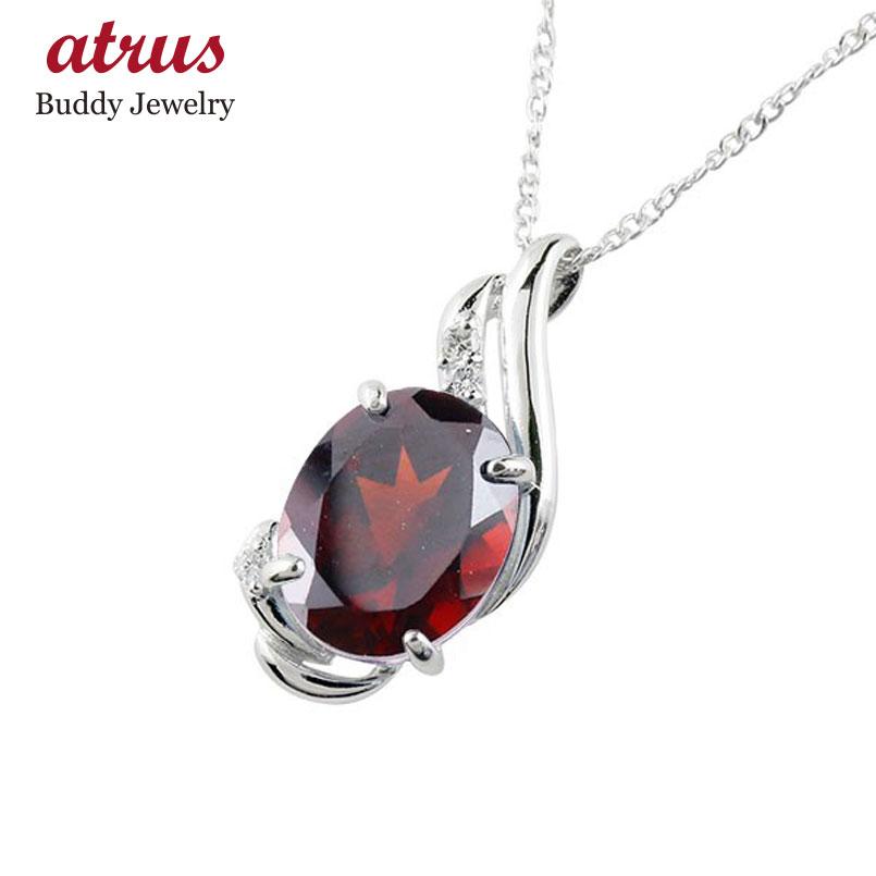 ネックレス ガーネット ペンダント ダイヤモンド プラチナ900 シンプル レディース チェーン pt900 人気 1月誕生石 送料無料