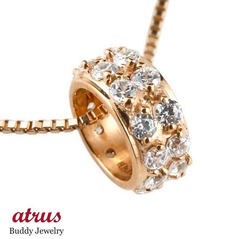 ダイヤモンド ペンダントピンクゴールドK18 ダイヤ ネックレス トップ リングネックレス トップ エタニティー 18金 チェーン 人気 送料無料