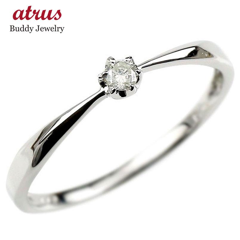 プラチナリング エンゲージリング 婚約指輪 指輪 ダイヤモンド 一粒 pt900 ピンキーリング リング 送料無料