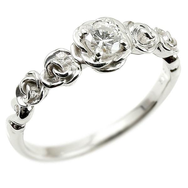 婚約指輪 ダイヤモンド 薔薇 ホワイトゴールドk18 エンゲージリング 指輪 18金 ダイヤ ピンキーリング レディース リング ローズ 送料無料
